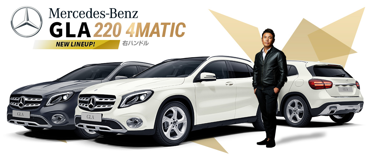 benz_gla220 4MATIC