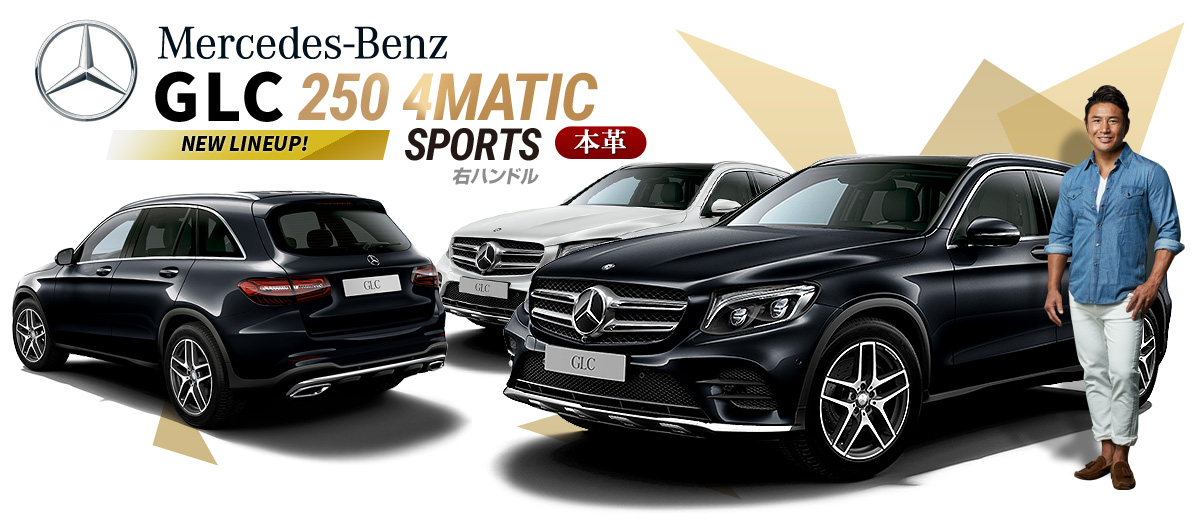 benz_glc220 4MATIC