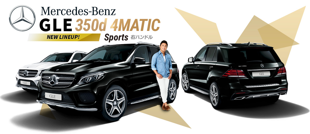 benz_gle220 4MATIC