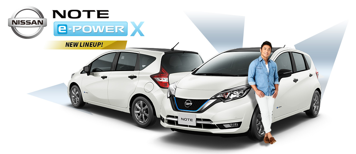 note e-POWER X