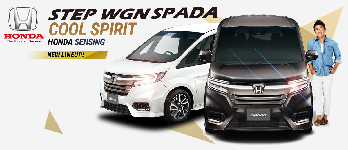stepwagonspada CoolSpirit Honda SENSING